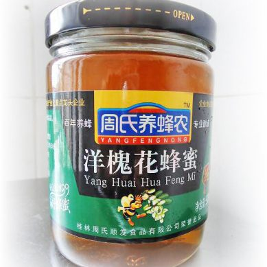 'Most of honey exported by China is blended with syrup'