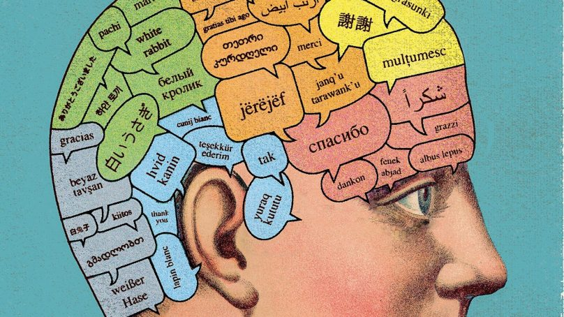 Bilingualism and brain power: Multiple-language use helps delay onset of Alzheimer's disease